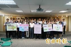 台南市里鄰大瘦身 合併誕生76個新里名