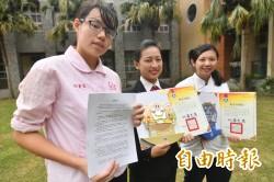 恆春工商學生徐璽荃 二戰「玉津丸」悲劇小說獲文學獎