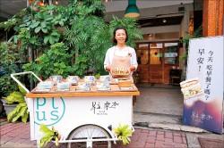 【早餐店好味哲學】高雄.早安樂加:可愛攤車販賣手作健康三明治