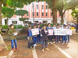 大學生串聯 要求校園去蔣