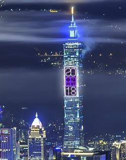 台北101來這招 變身全台最大許願樹