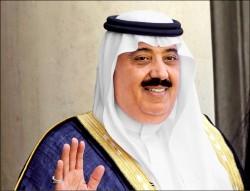 沙國王子涉貪被捕 繳300億換自由