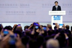 中國舉辦「世界互聯網大會」 網諷太監討論性生活