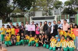 友善環境虎山國小 掛牌實驗示範學校