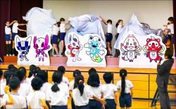 東奧吉祥物誰出線 交給小學生票選