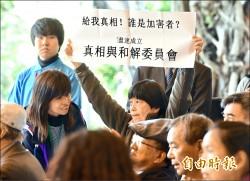蔡英文:轉型正義 不應簡化為改名