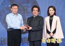 台北文化獎頒獎典禮 悼念詩人余光中