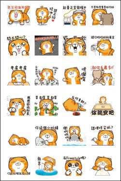 【流行消費】白爛貓 稱霸2017原創貼圖