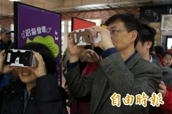 新北第三座COOL能綠學校揭幕 中園國小樂實作