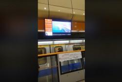 捷運站驚見「失速跑馬燈」 網友笑稱:它趕下班啦!