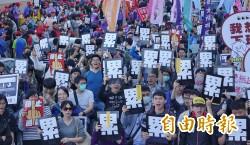 要求撤回勞基法修法 勞工大遊行萬人共襄盛舉