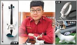 消防員熱愛「3D列印」陳武記:想做創意消防設備
