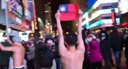 紐約跨年 台灣人高舉國旗大喊Taiwan