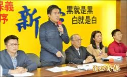 王炳忠等人他案偵辦 法界:仍有起訴可能