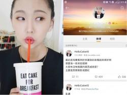 網紅PO文在淘寶買「國貨」 引台灣網友憤怒退訂!