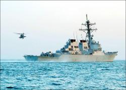 美艦逼近黃岩島 中國跳腳