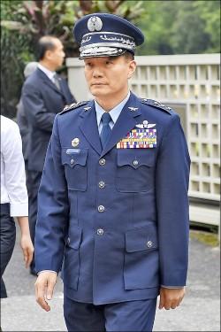空軍司令沈一鳴 傳接軍政副部長