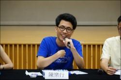 香港大學生抵制普通話 上百網友留言恐嚇