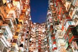 【世界好好玩】超好拍!香港住宅建築