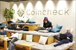 日虛幣交易所Coincheck創辦人 和田晃一良人生如戲
