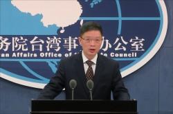 中國全民監控 台灣人無所遁形