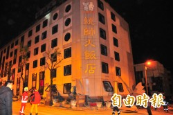 花蓮統帥飯店3樓變1樓 日本團及國旅團已脫困