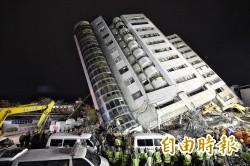 花蓮強震4棟樓傾倒 9死265傷、62人失聯(不斷更新)