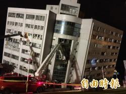 花蓮強震已釀5大樓傾倒 民眾受困待援