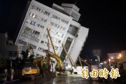 美國務院對台地震關切 表示提供必要協助