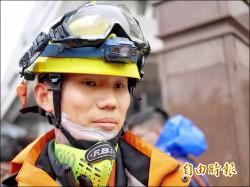 鋼筋割臉 消防員忍痛拉出遺體