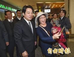 賴清德視察松機 賀陳旦:中國返台無機位不足、票價不穩狀況