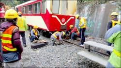 阿里山小火車 今年第3度出軌
