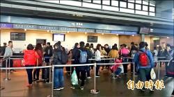 春節收假日 桃機旅客飆破14.5萬人次