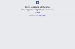 臉書、IG晚間都傳當機 官方尚未說明原因