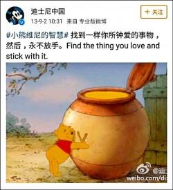 習皇帝來了?中國網友揶揄維尼不放手