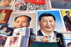 外媒:習近平成「21世紀毛澤東」