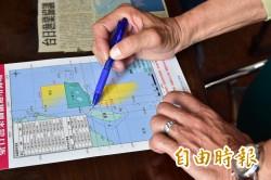 漁權談判前台船被日船噴水 漁民怒:破壞雙方信任