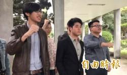 輔大生慈湖陵寢潑漆遭拘提 學生會聲援 校方也說話了