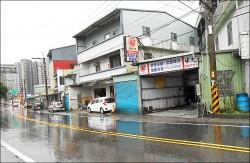 淡海新市鎮 增296公頃山坡地可開發