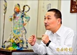 談鄭南榕案 侯友宜:不完全成功的救援