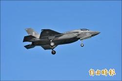 向美採購F-35?國防部:納考量但未列正式清單