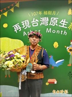 23歲放棄公職 原民投身護林30年