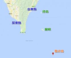菲國將在最北端雅米島建海事基地 海巡署:不影響護漁