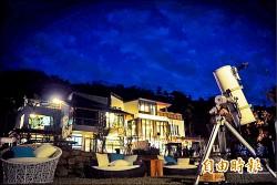台灣星空保護 從合歡山開始