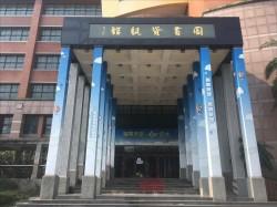 亞太學院擬8月停招