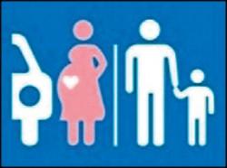 公共停車場 須設孕婦專用車位
