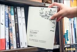 吳明益遭改中國籍 我要求曼布克文學獎更正