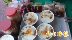 天天吃好料》土庫純手工碗粿 傳承30年好味道
