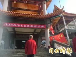 網爆彰化「毛主席廟」募資設銅像 廟主嗆「完成時兩岸統一」