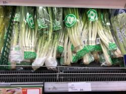 北市蔬果抽驗 全聯1件「青蔥」農藥超標3倍